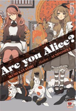 Are You Alice เล่ม 5