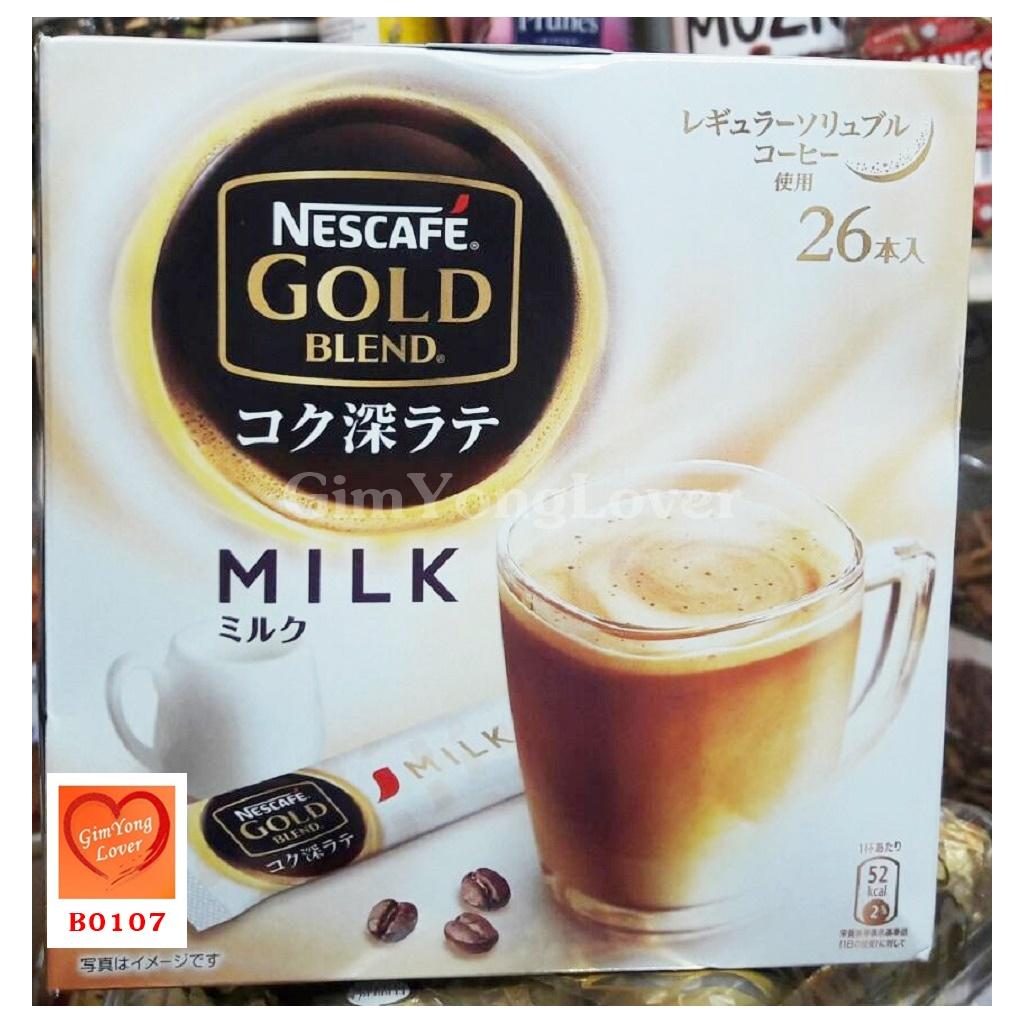 Nescafe Gold Blend milk