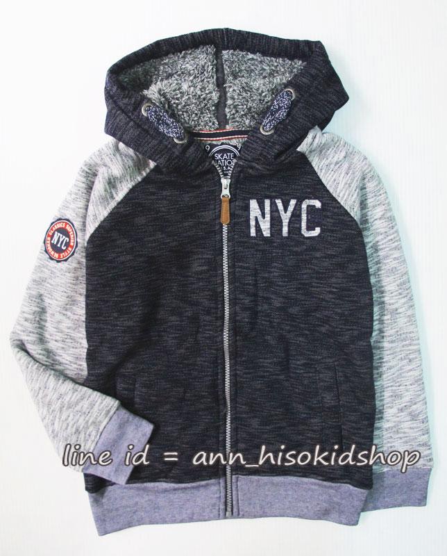 1920 HereThere Hood Sweatshirt เสื้อกันหนาวบุขนด้านใน ขนาด 134/140 (ส่งฟรี ลทบ.)