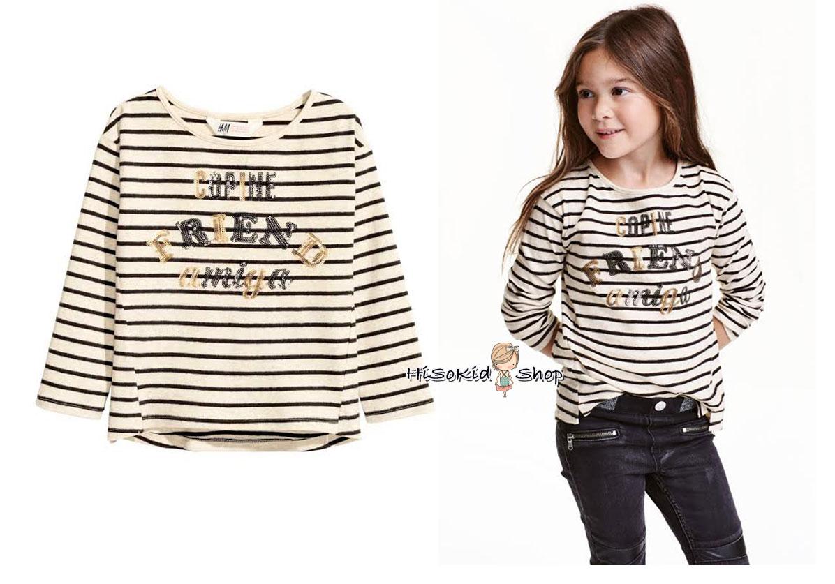 1186 H&M Striped T-Shirt - ขนาด 4-6,6-8,8-10 ปี
