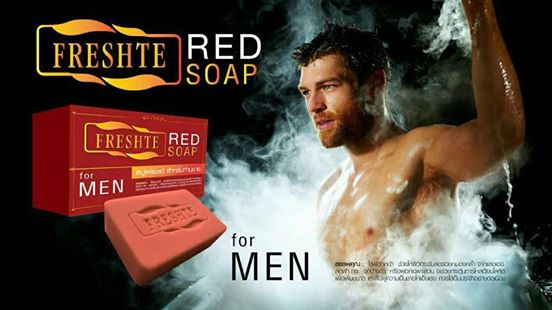 Redsoap2Box