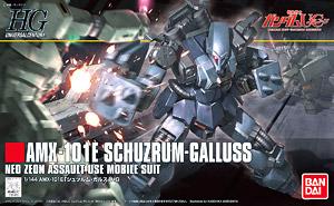 (เหลือ 1 ชิ้น รอเมล์ฉบับที่2 ยืนยัน ก่อนโอน) hg1/144 183 schuzrum-galluss