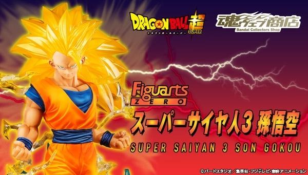 03805 Figuarts zero super saiyan3 son gokou