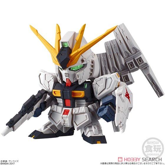 FW SD Gundam Neo 03 no13 Ν Gundam