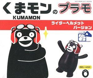 Kumamon Rider Helmet Version (Plastic model)