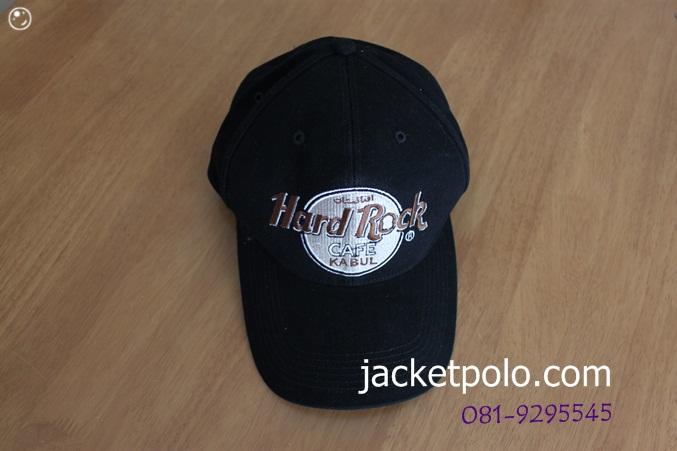 หมวก cap ปักโลโก้ใหญ่