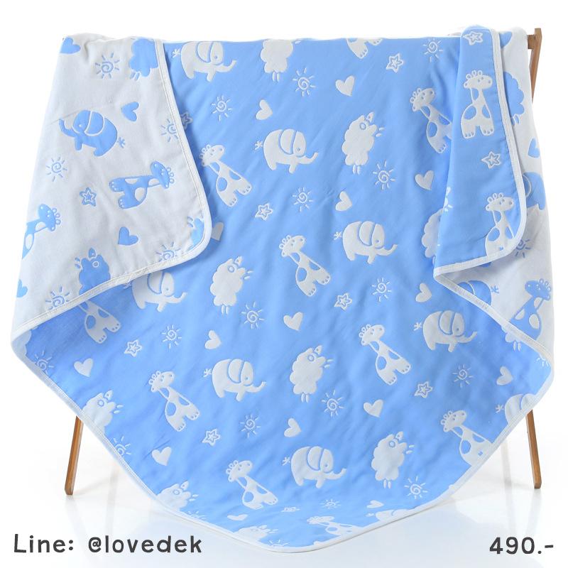 ผ้าห่มเด็ก สีฟ้า ลายสัตว์