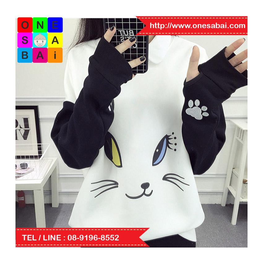 เสื้อกันหนาวแฟชั่น คอกลม แขนยาวทูโทน ลายแมวเหมียวน่ารัก สีขาว