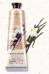 ์Nature Republic Hand Cream :Vanilla
