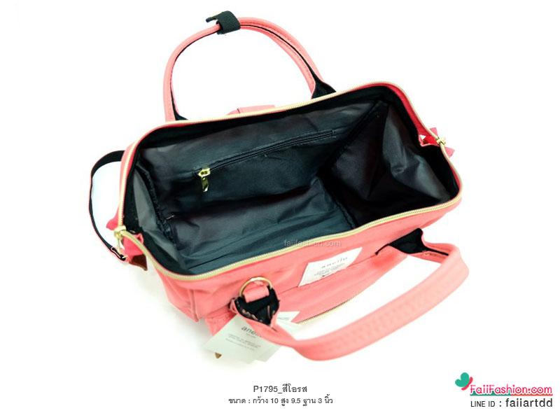 กระเป๋าเป้ผ้าแคนวาสเนื้อหนา สไตล์ Anello ไซส์ 10 นิ้ว ปรับเป็นเป้และสะพายได้