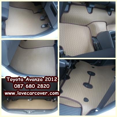 ผ้ายางปูพื้นรถยนต์ New Toyota Avanza 2012,ยางปูพื้น SNew Toyota Avanza 2012,พรมกระดุม New Toyota Avanza 2012, ผ้ายางกระดุมปูพื้นรถยนต์  New Toyota Avanza 2012