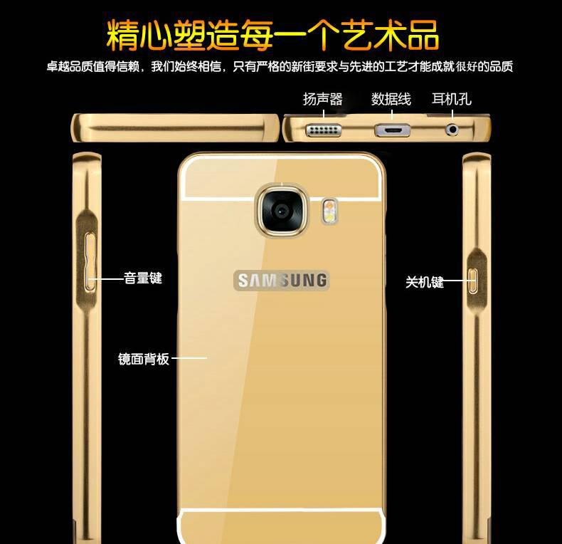 เคส Samsung C7 Pro แบบประกอบ 2 ชิ้น ขอบเคสโลหะ Bumper + พร้อมแผ่นฝาหลังเงางามสวยจับตา ราคาถูก