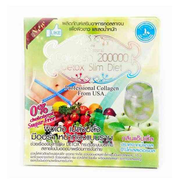 Collagen 200000 Detox Slim Diet คอลลาเจนเพื่อผิวขาวและลดน้ำหนัก มี 10 ซอง