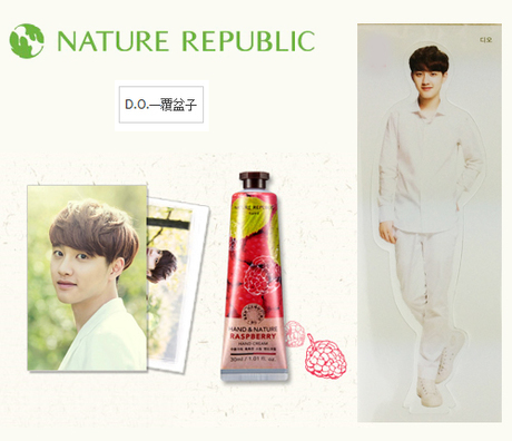 ์Nature Republic Hand Cream :D.O