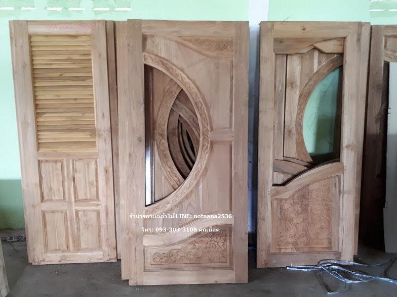 ประตูไม้สักกระจกนิรภัย เกรดA B+, B รหัส AB21