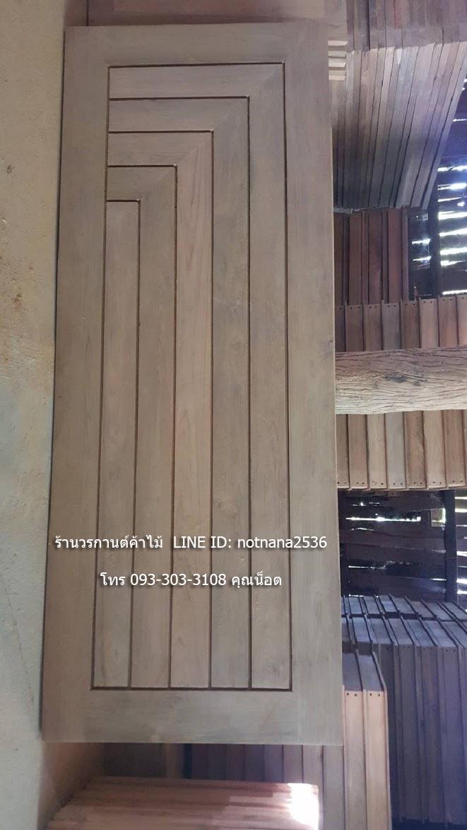 ประตูไม้สักบานคู่ สไตโมเดิร์น เกรดA รหัส B30