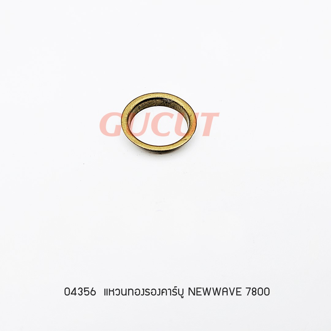 แหวนทองรองคาร์บู NEWWAVE 7800