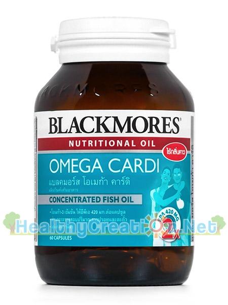 Blackmores Omega Cardi แบล็คมอร์ส โอเมก้า คาร์ดิ 60 Caps ให้อีพีเอ 420 มิลลิกรัมต่อแคปซูล
