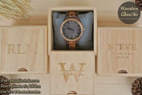 WoodenChroNos นาฬิกาข้อมือไม้สลักข้อความ นาฬิกาข้อมือผู้ชายสายไม้ WC403-5