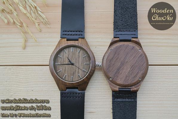 นาฬิกาข้อมือไม้สลักข้อความ สายหนัง WC108-1