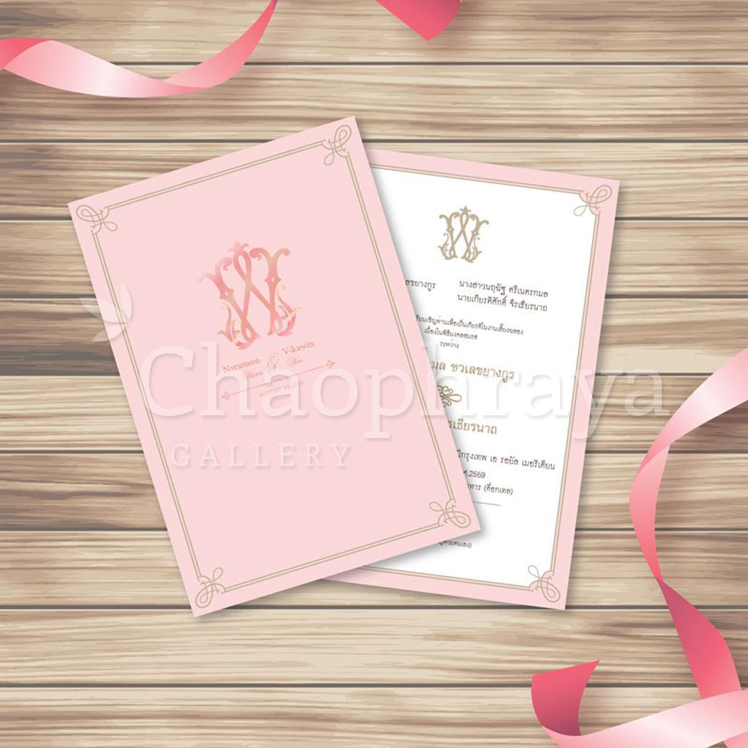 13.5 x 19.5 cm. Theme : Pink