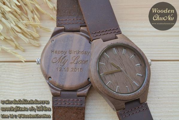 WoodenChroNos นาฬิกาไม้สลักข้อความ นาฬิกาชายสายหนัง WC106-1