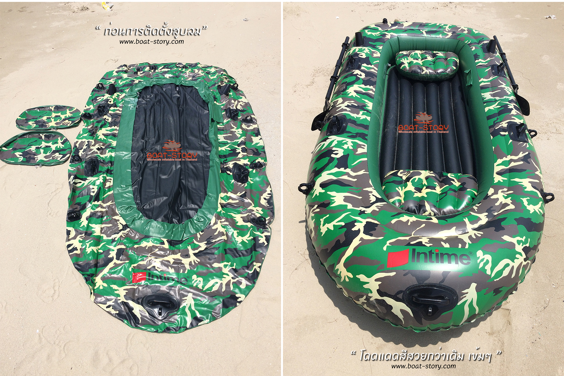 เรือยาง Camouflage