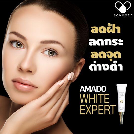 Amado White Expert Spot