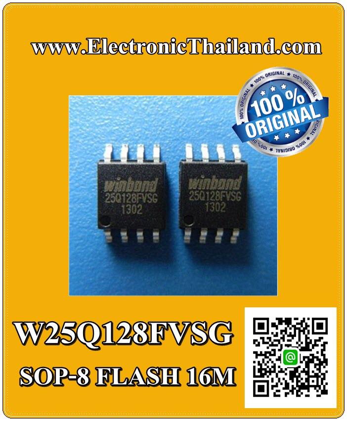 W25Q128FVSG SOP-8 FLASH 16M