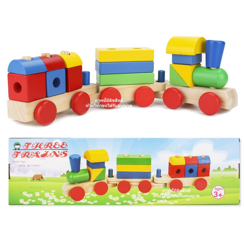 รถไฟเรขาคณิตเสริมทักษะ