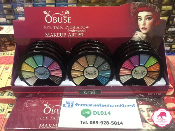 Obuse Eye Talk Eyeshadow OB-1146 โอบิวซ์ อายแชโดว เนื้อฝุ่นแต่สัมผัสดุจเนื้อครีม พร้อมกลิตเตอร์แวววาว
