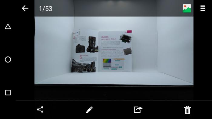 กล้อง - ZTE Blade A512-2
