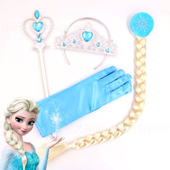 Elsa Frozen Set (Blue)