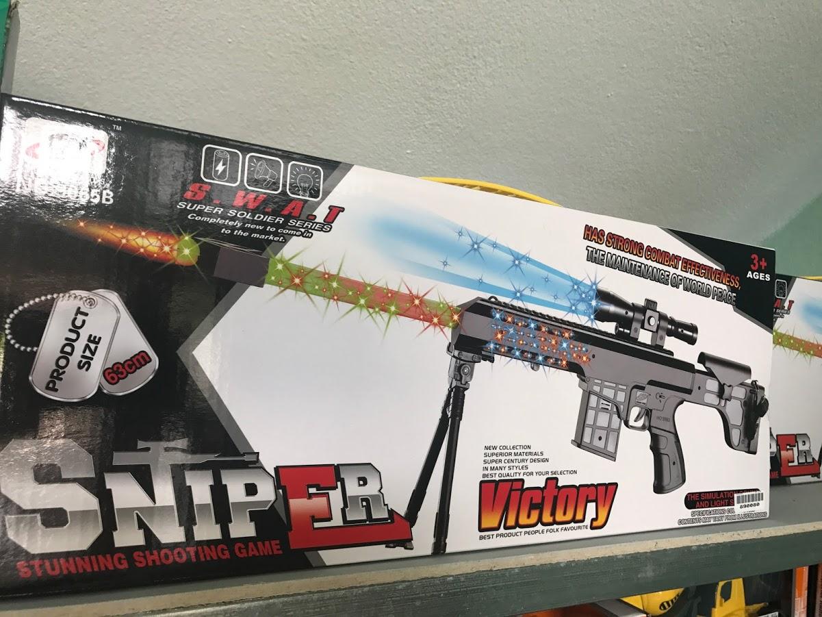 ปืนไรเฟน