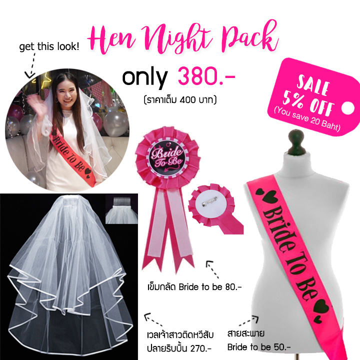 Hen Night Pack 2