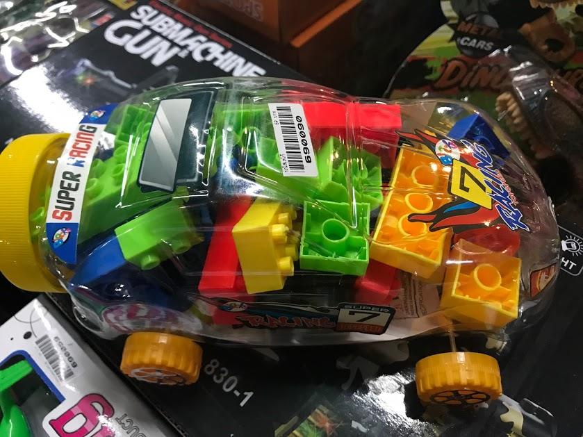 รถใส่เลโก้