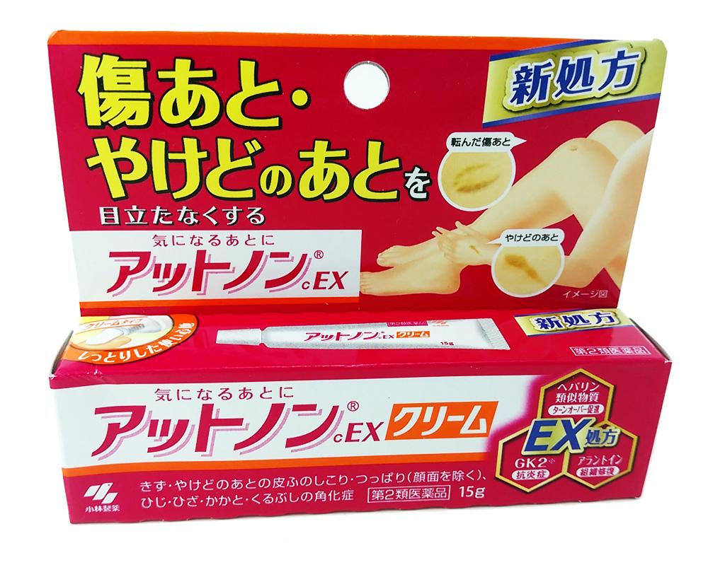 ครีมลบรอยแผลเป็น Attonon Scar Cream 15g