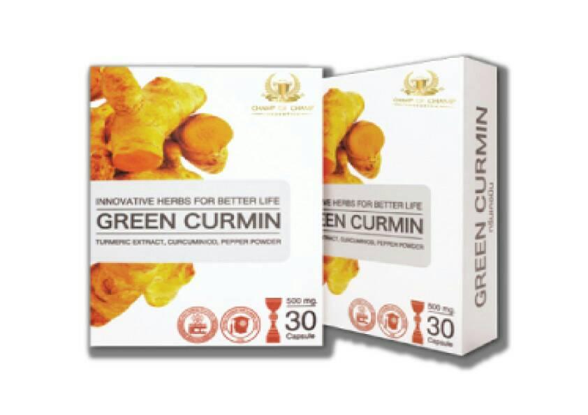 กรีนเคอมิน (Green Curmin)