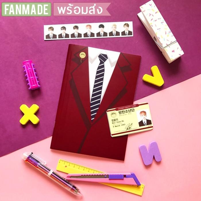 [พร้อมส่ง] สมุดมีเส้น BTS Uniform Senior ขนาดA5 + แถมฟรี! การ์ดที่คั่นลายบัตรนักเรียน/นักศึกษาบังทัน