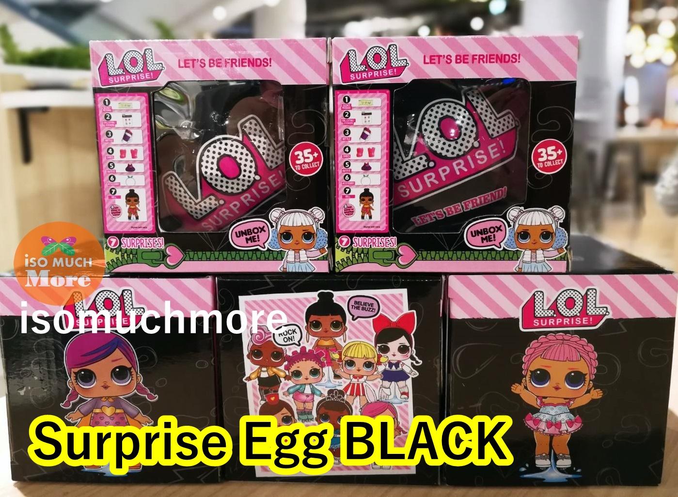 New! ไข่เซอร์ไพร์ส ไข่สุ่ม ไข่LOL ตุ๊กตาของเล่น ไข่สุ่มเซอร์ไพรส์ LOL Surprise Egg Black ลูกสีดำ แพ็คดี่ยว