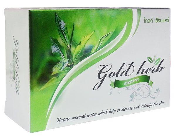 สบู่ปลอดสารพิษ โกลด์ เฮิร์บ แคร์ (Gold Herb Care)