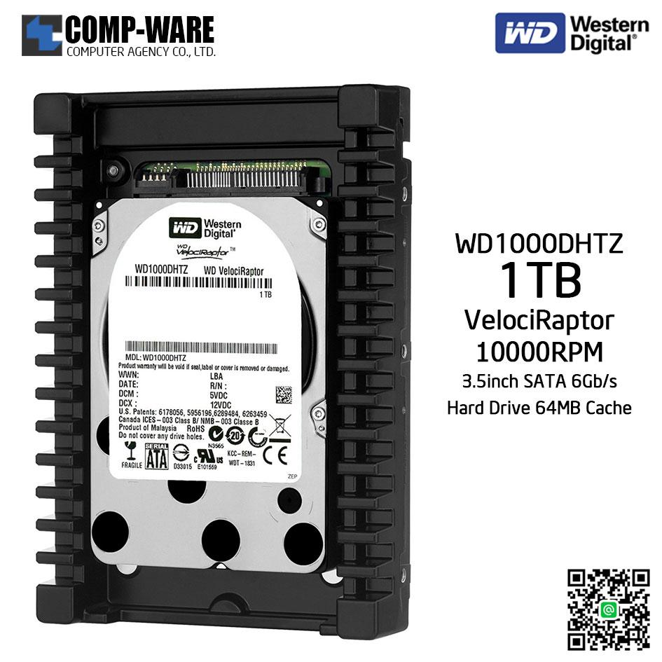 WD VelociRaptor 1TB 10000RPM SATA 6Gb/s 64MB Cache 3.5Inch - WD1000DHTZ