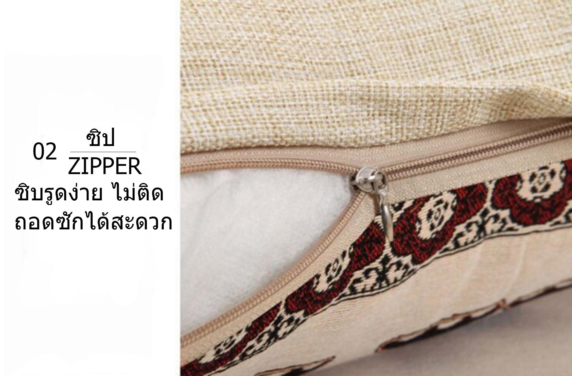หมอนอิง Thai Elephant 3 ซิป