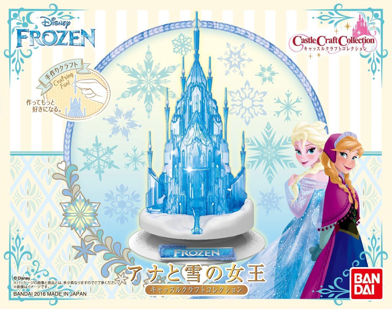 Frozen Castle - Bandai [ปราสาท Disney]