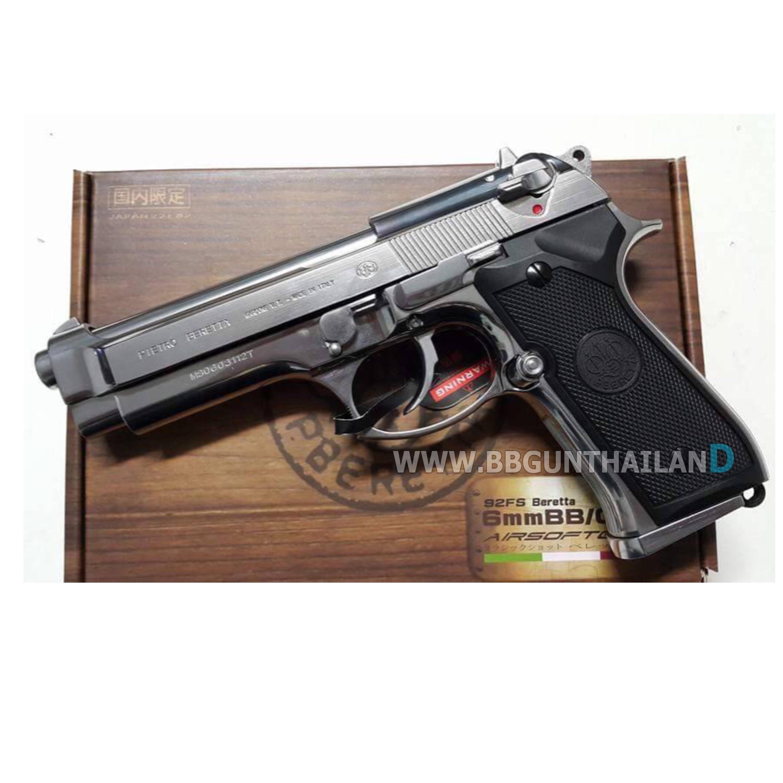 Classic gun M92 สีเงิน