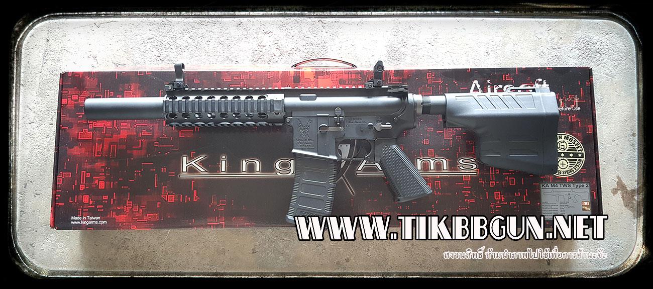 ปืนไฟฟ้าM4 Type2 จาก KingArm ฮ่องกง บอดี้พลาสติก ราคาสวยเลย
