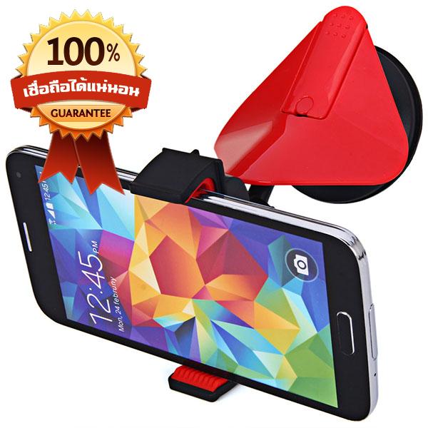 ที่ยึดมือถือในรถ Mobile Phone Holder ML-003