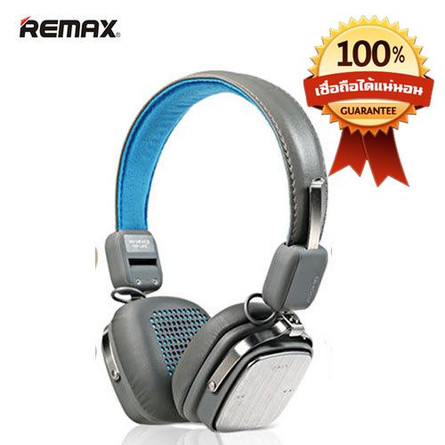 หูฟังบลูทูธ Headphone Remax RB-200HB
