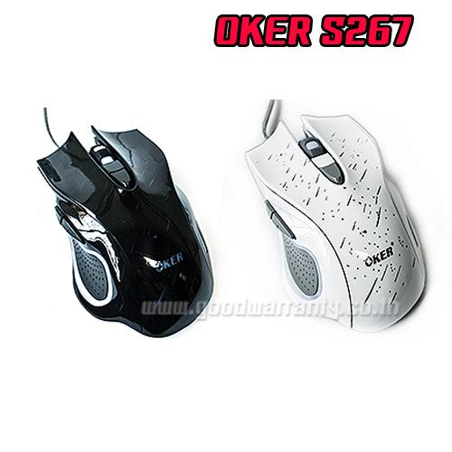 S-267 OKER Optical USB Mouse 7color led