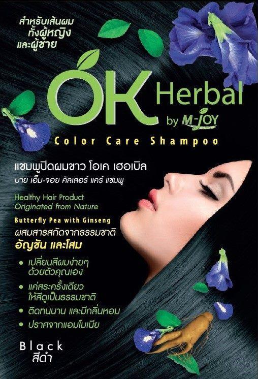 แชมพูปิดผมขาว OK Herbal พร้อมถุงมือ (1แพ็คมี 6 ซอง) สีดำธรรมชาติ